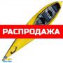 """Байдарка """"Варзуга 3"""" №10 (прокатная) б/у"""